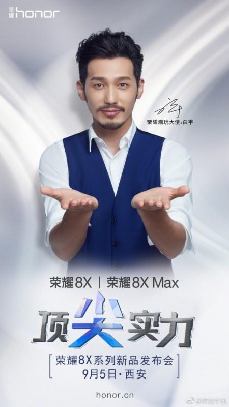 آنر 8 ایکس در بازار چین