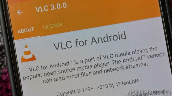 لیست سیاه VLC